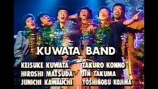 KUWATA BAND - MERRY X'MAS IN SUMMER