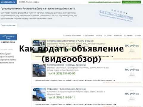 Недвижимость Ростова-на-Дону, квартиры в ростове