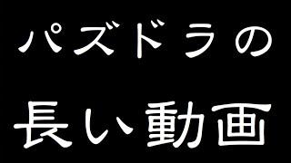 実況【パズドラ】一度きりチャレンジLv10【ノーコン】