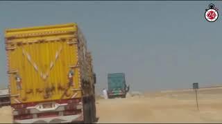 """""""الزراعة"""" تواصل حصاد البنجر من مشروع غرب غرب المنيا (فيديو وصور)"""