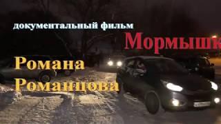 Кубок Воронежской области по ловле на мормышку январь 2018