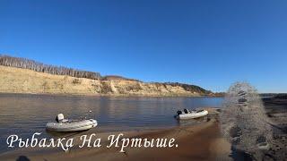Рыбалка на Иртыше Налим Основная цель Рыбачим на Иртыше и Соре Лютый Ветрище