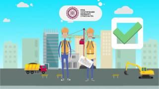 АО «Фонд гарантирования жилищного строительства»