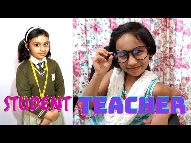 Teacher Teacher kaise khele online / LearnWithPari / LearnWithPriyanshi