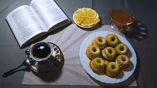 Лимонные пирожные Сансы Старк. Игра престолов. Литературная кухня.