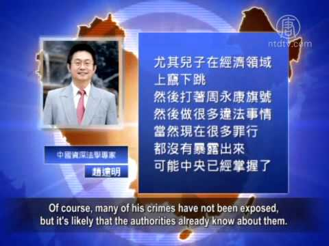Zhou Yongkang's Case Goes Public with Evidence from Son