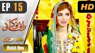 Pakistani Drama   Rani Nokrani - Episode 15   Express TV Dramas   Kinza Hashmi, Imran Ashraf