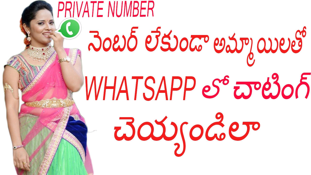 Private chat with girls