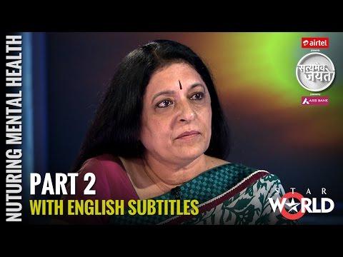 Satyamev Jayate Season 3 | Episode 5 | Nurturing Mental Health | A sister's love (Subtitled)