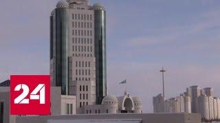День Евразийской интеграции: новый праздник может появиться в Казахстане