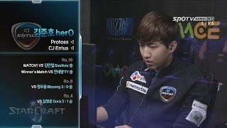 [WECG SC2 Korea National Final] Final Match set5 Stats vs herO Merry Go Round -EsportsTV