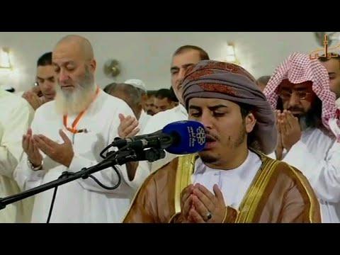 Beautiful Emotional || Dua Qunoot || Crying || Heart Touching Dua By Hazza Al Balushi