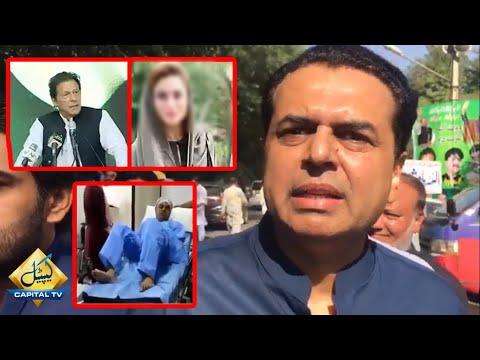تنظیم سازی والا کام عمران خان نے پرامنسٹر ہاوس سے کروایا: طلال چوہدری جلسے میں پہنچ گئے