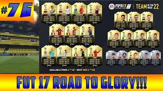 Division 1 games + Investing + New squad | | #FUTChampions 34-4 | FIFA 17 Road to Glory #76