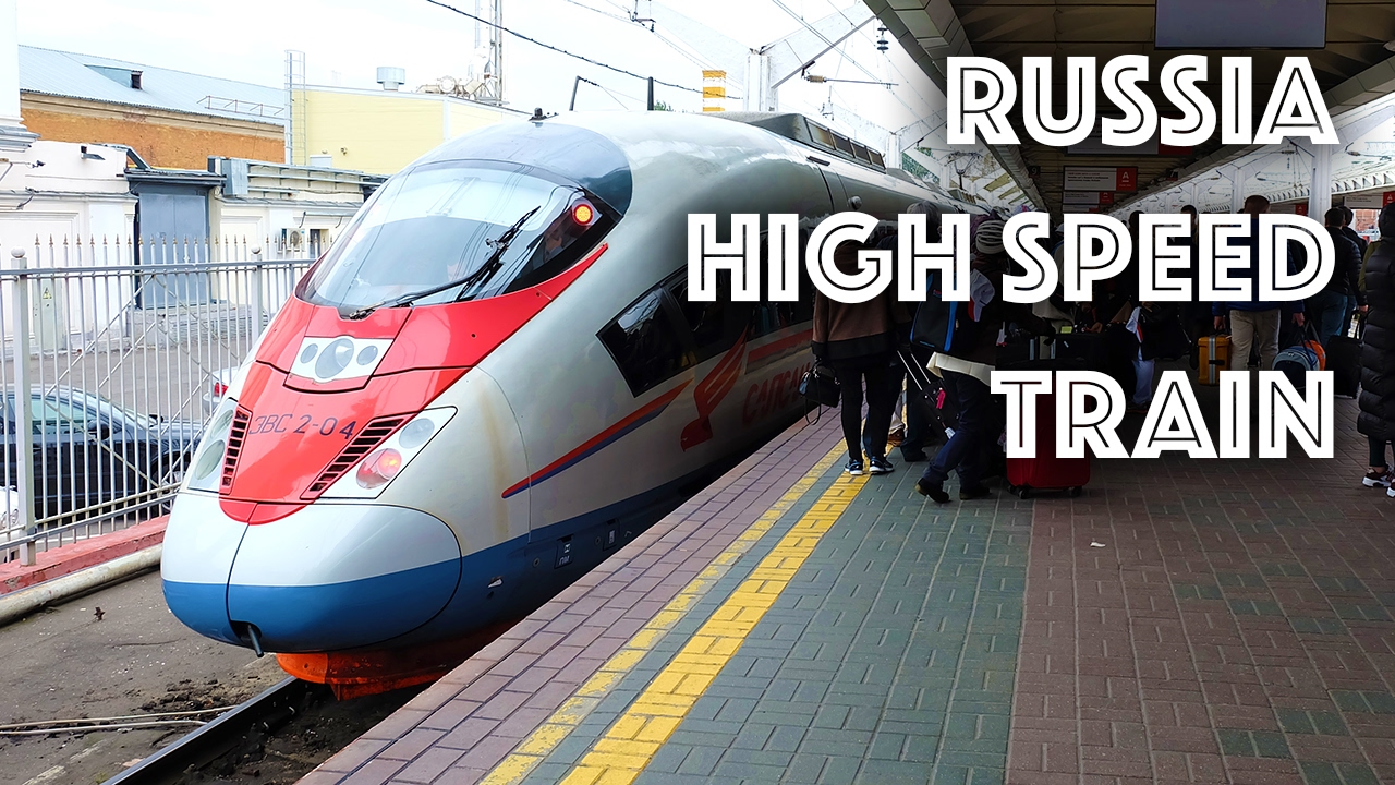With what speed does the metro ride in Moscow and other cities The fastest train in the world