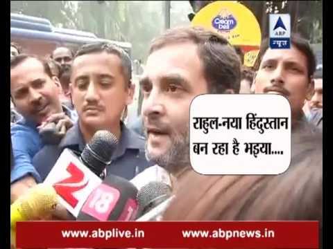 Rahul Gandhi barred