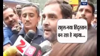 Rahul Gandhi barred from entering RML hospital; says 'Naya Hindustan Ban Raha Hai' thumbnail