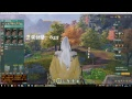 JX 3 HD Remake( Sword and Love Online)  New Generation of MMORPG