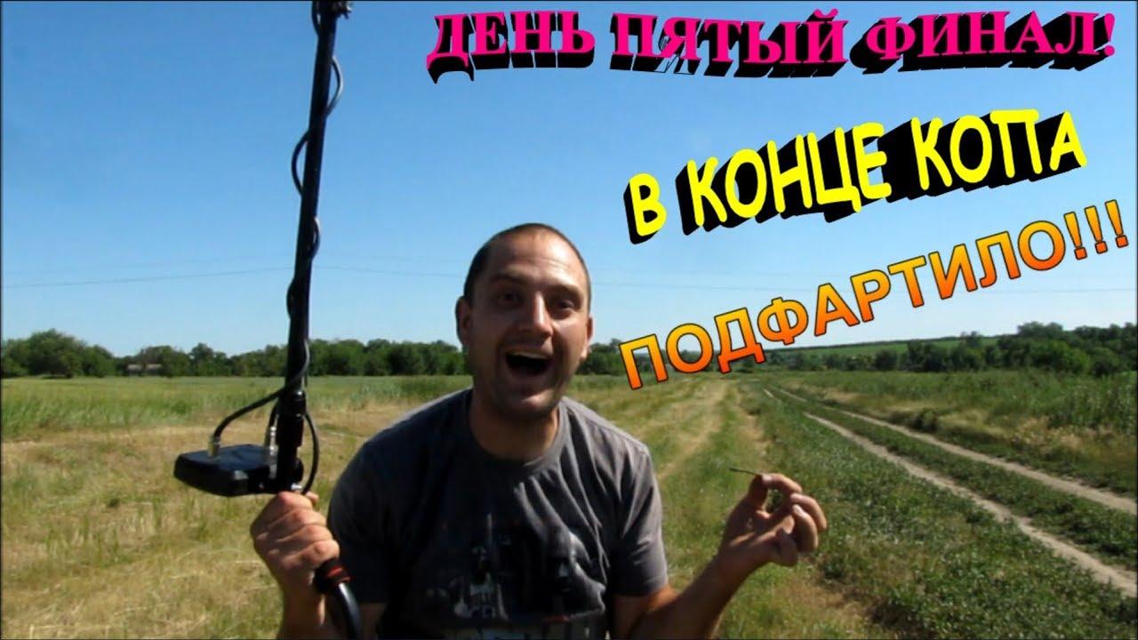 СиБи радиостанция Траса Киев-Житомир - YouTube