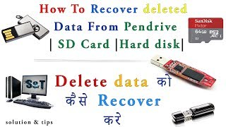 How to Recover Data/Files from a Formatted Hard Disk/Pen Drive/ Memory Card (Step By Step) 2018 tip