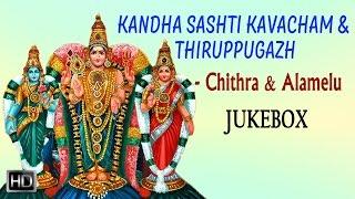 Lord Murugan Songs - Kandha Sashti Kavacham & Thiruppugazh Songs - Chithra & Alamelu - Tamil Songs