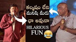 RGV Hilarious Counters To Producer Rama Satyanarayana | Super Fun | Bhairava Geetha | Manastars
