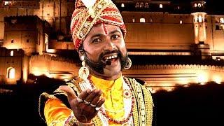 Download lagu Alha Khand / Udal Ka Vivah Vol 1 / Binda Deen