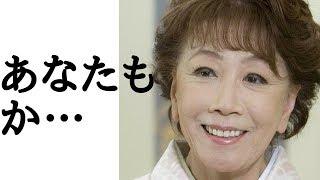 ご冥福をお祈りします、どうぞ、津川さんや娘さんを天から 見守ってくだ...