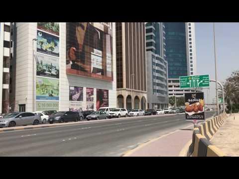 The Domain - Bahrain