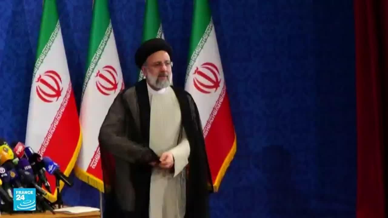 تحديات داخلية وخارجية أمام الرئيس الإيراني الجديد إبراهيم رئيسي ..ما هي؟