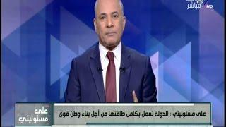 بالفيديو.. أحمد موسى: محمد صلاح نجم كبير ولاعب بدرجة مقاتل