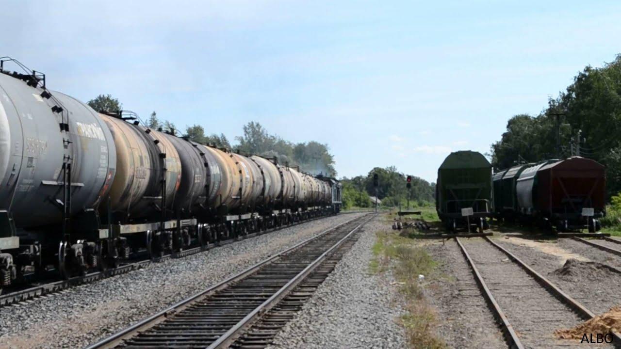 Длинный грузовой поезд - YouTube