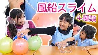 プリンセス姫スイートTVのひめちゃんとおうくんと一緒に4種類の可愛い...
