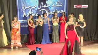 Miss Kabylie Djurdjura 2015 by Malik Slimani