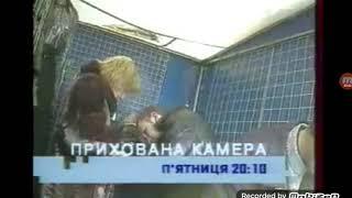 (не для Шошака) Заставки канала (1+1, 19.11.2001-05.09.2004)