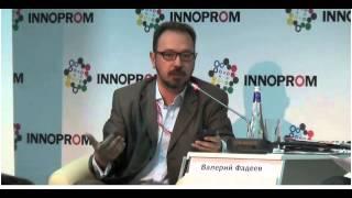 Выступление Е.Б.Кузнецова на выставке Иннопром-2013