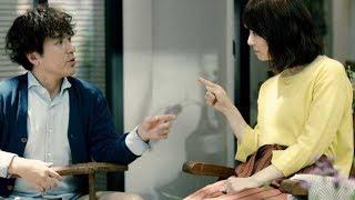 石田ゆり子、ムロツヨシ出演・ねえ、私のこと分かってる?/パナソニックリフォームCM2「リフォームの人 ミリ単位」編 石田ゆり子 検索動画 37
