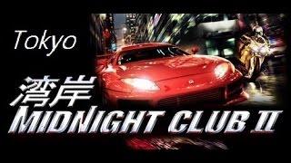 Midnight Club 2 - Tokyo Cutscenes