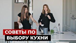 видео Модные тенденции оформления кухонь