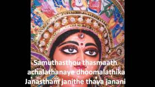 Soundarya Lahari PART VIII