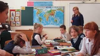 Урок окружающего мира 2К