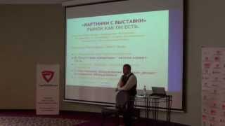 Дмитрий ПОТАПЕНКО - Как открыть предприятие общепита