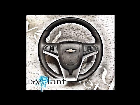 Démontage Du Volant Airbag Chevrolet Cruze 2010. - Dr.VOLANTY