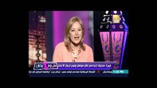 كل يوم في رمضان | صندوق تحيا مصر للمساهمة في تطوير العشوائيات 4 يوليو 2016