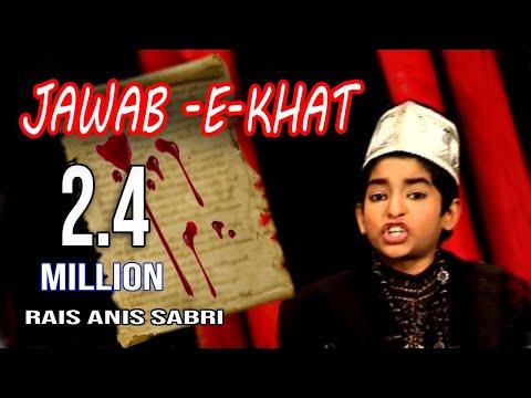 JAWAB -E-KHAT || SUFI QAWWALI || RAIS ANIS SABRI || HD 720p