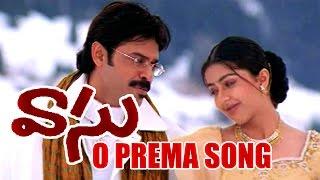 Vasu Songs - O Prema - Venkatesh, Bhoomika Chawla