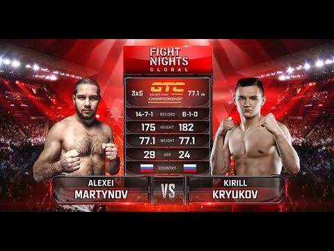 Кирилл Крюков vs.