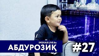 Imshab LIVE бо Абдурозиқ Эгамов.#27