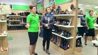 Обучение персонала 5 серия Расширение продаж Завершение сделки