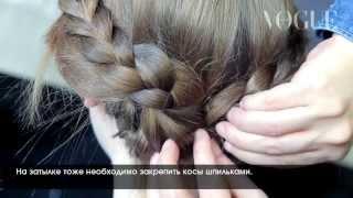 Как плести косы: видео с пошаговой инструкцией(Плетение кос: создание самых модных причесок весенне-летнего сезона от Марисоль Суарез., 2013-04-23T12:22:34.000Z)